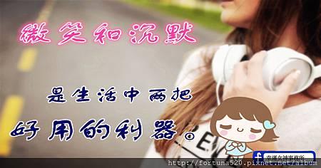 girl-869213_960_720_副.jpg