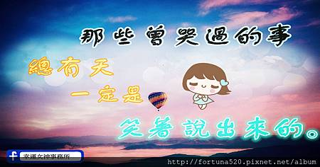 inspiration-1136862_960_720_副本.jpg