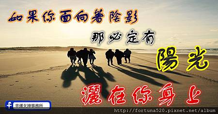 people-1537390_1280_副本.jpg