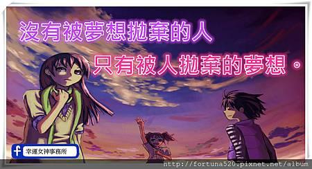 20081019221520_副本.jpg