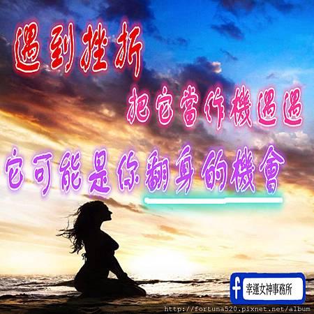 70j58PICzpN_副.jpg