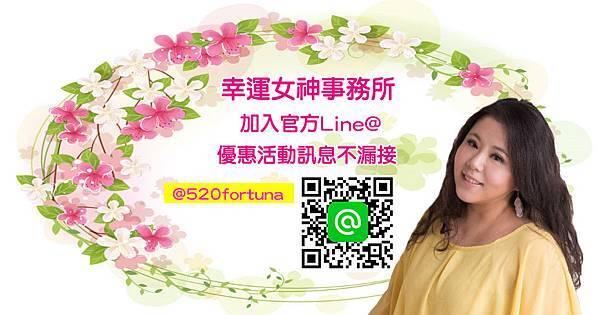 掃描QRcode加入Line@