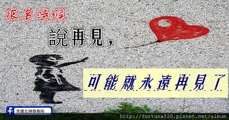 mural-1347673_1280_副本.jpg