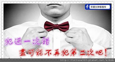 portrait-1727386_1280_副本.jpg