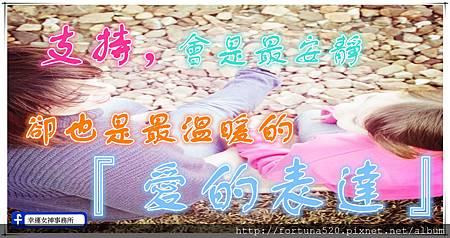 friendship-831522_960_720_副本.jpg