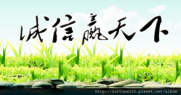 663571_2_副本_副本.jpg