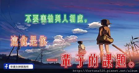 092156xqjwastxdd63sx9d_副本.jpg