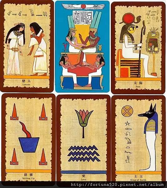 埃及塔羅2