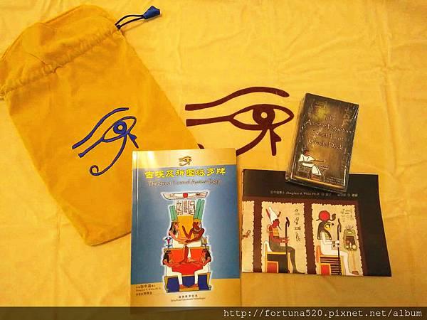 古埃及神圖塔羅絲絨套組 1200元