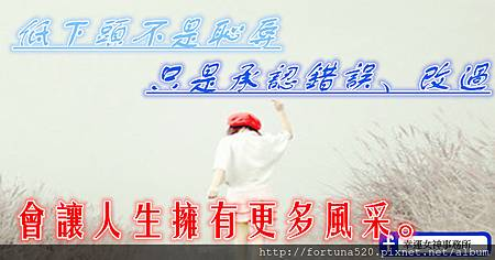 Img336053572_副本.jpg