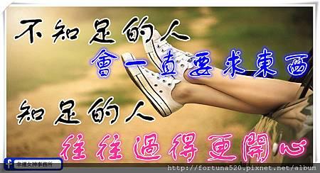 legs-434918_1280_副本.jpg