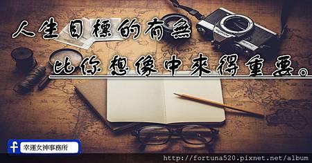 photo-1452421822248-d4c2b47f0c81_副本.jpg