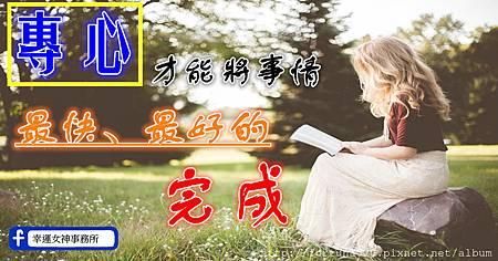 photo-1474291102916-622af5ff18bb_副本.jpg