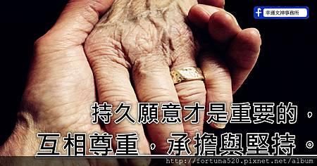 hands-1239513_1280_副本.jpg