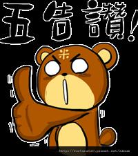 擷_副本.png