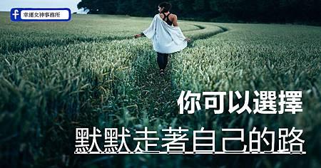 photo-1468648746436-83fc69277650_副本.jpg