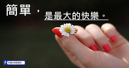 hand-302802_960_720_副本.jpg