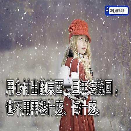 ice-skates-1082514_960_720_副.jpg