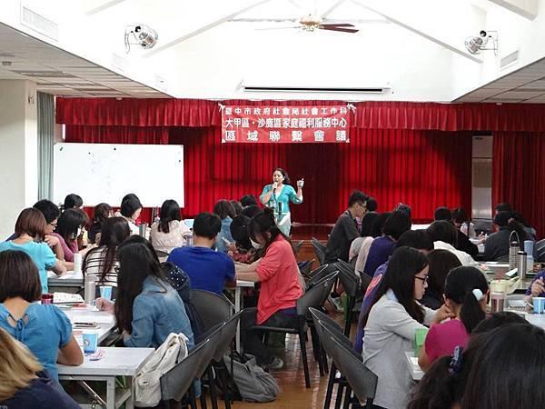 台中社會局 聊育卡教學 絲雨老師.jpg