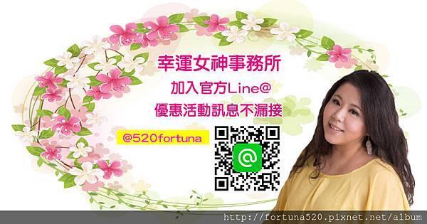 Line@20161109.jpg