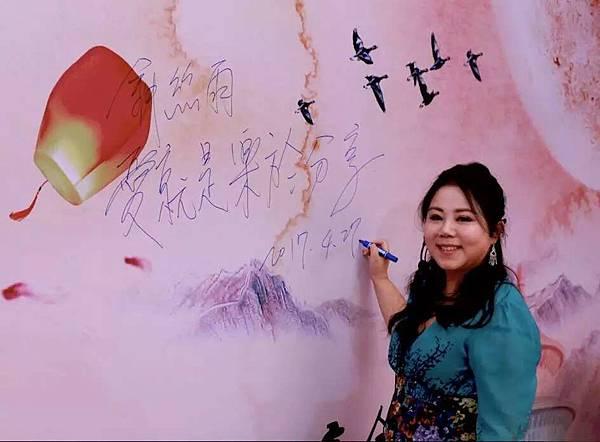 幸運女神事務所 北京 元辰宮分享會