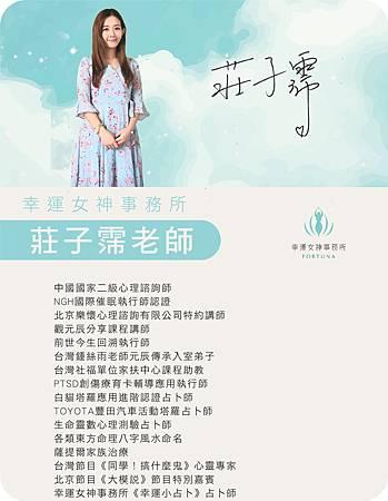 WeChat 圖片_20170714202448_副本.jpg