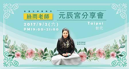 WeChat 圖片_20170817160600_副本.jpg