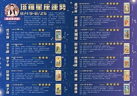 WeChat 圖片_20170811141833_副本.jpg