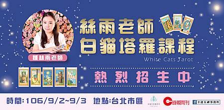 WeChat 圖片_20170731180205_副本.jpg