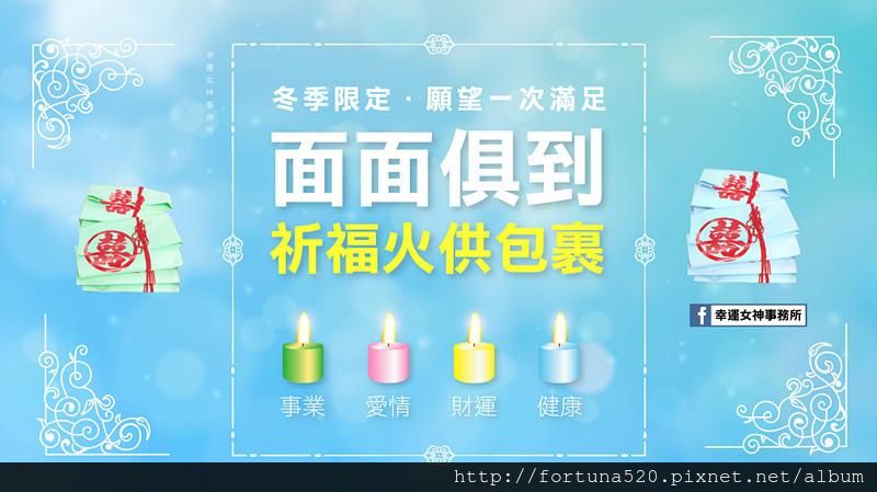 WeChat 圖片_20171021152353_副本.jpg