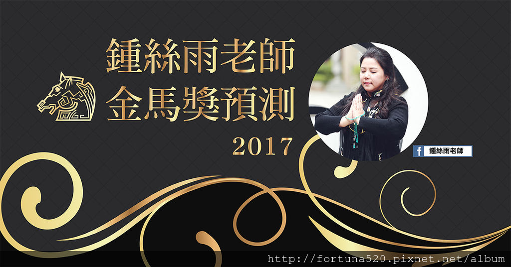 WeChat 圖片_20171125181222.jpg