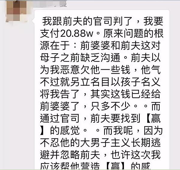 元辰宮權威鍾絲雨_財富能量