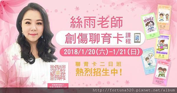 WeChat 圖片_20171224144117.jpg