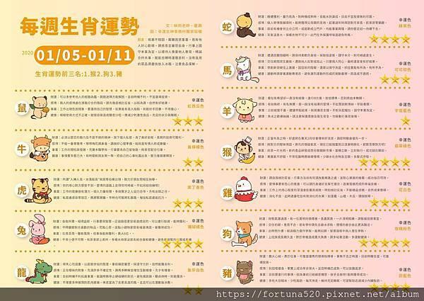 WeChat 圖片_20200103183142