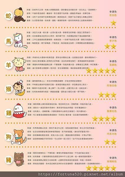 WeChat 圖片_20200117110504