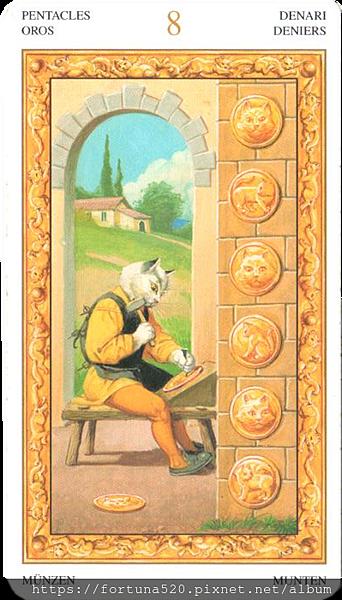 過年偏財運如何? 塔羅占卜