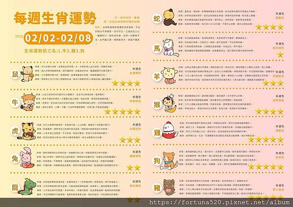 WeChat 圖片_20200131140707