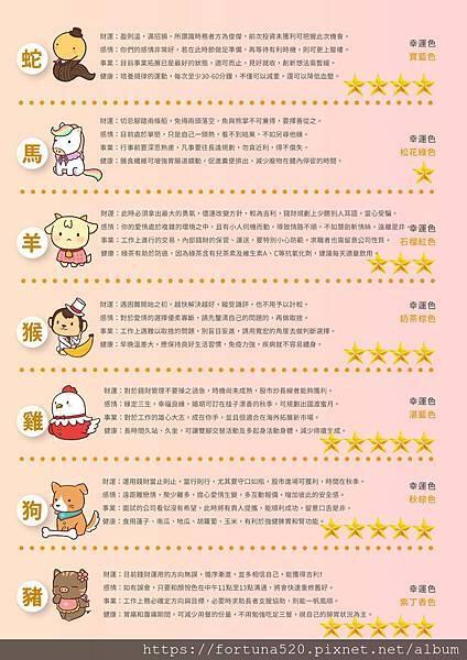 WeChat 圖片_20200131140714