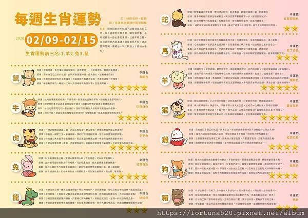 WeChat 圖片_20200207161244