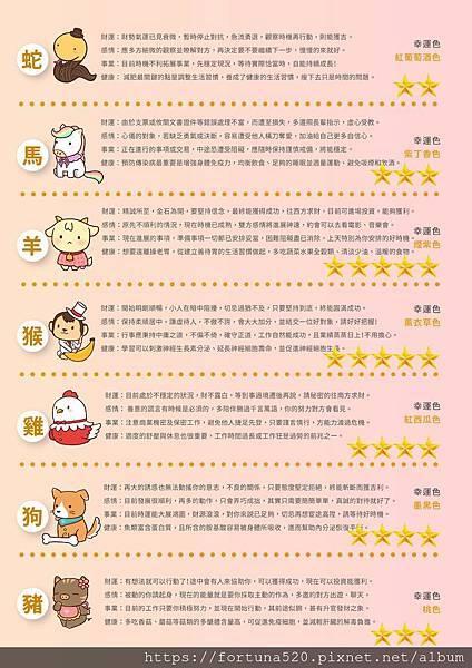 WeChat 圖片_20200207161257