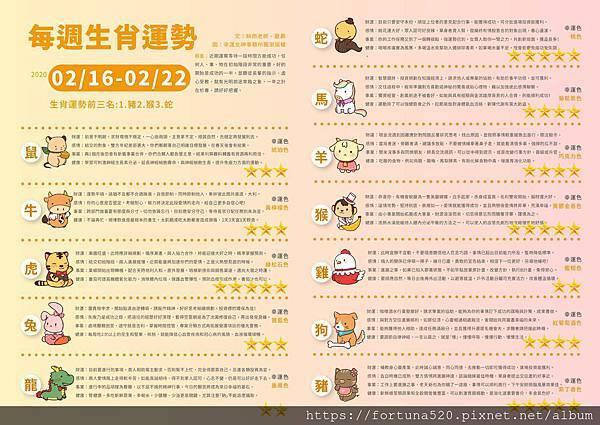 WeChat 圖片_20200215115024
