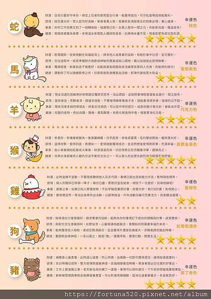 WeChat 圖片_20200215115032