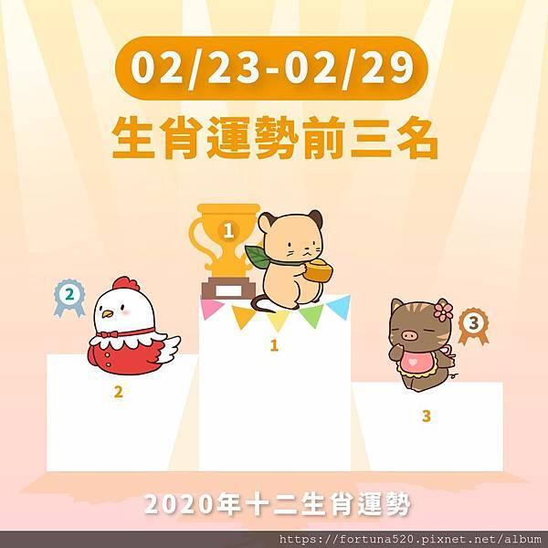 WeChat 圖片_20200220143758