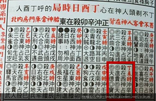 WeChat 圖片_20200221121741