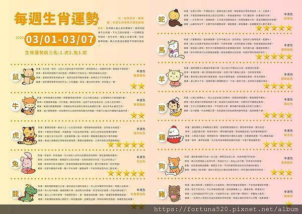 WeChat 圖片_20200228150629