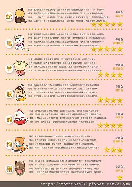 WeChat 圖片_20200228150643