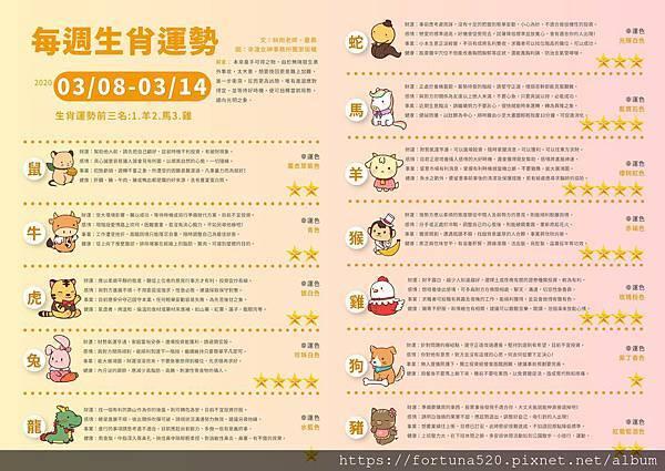 WeChat 圖片_20200305200442