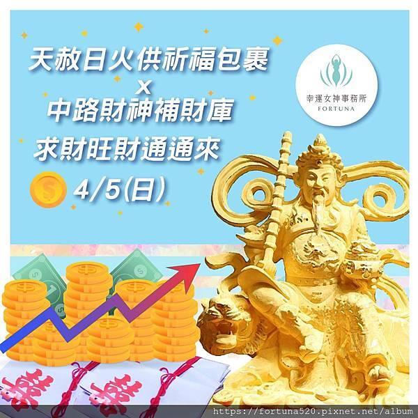 WeChat 圖片_20200306185117