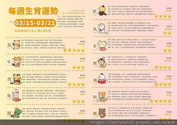 WeChat 圖片_20200313151533