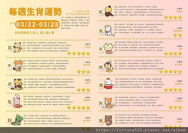 WeChat 圖片_20200319165849